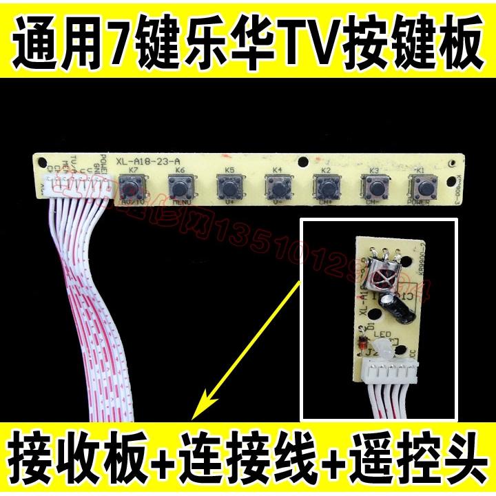 Bảng Mạch Nút Tv 7 Phím T29 V59v56