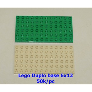 Khá mới – 2 Nền Lego Duplo 6×12 chính hãng Đan Mạch