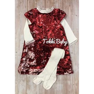 Váy saquin xuất Pháp dư xịn cho bé gái