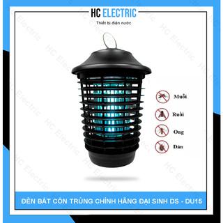 [ HÀNG CHÍNH HÃNG ] Đèn bắt muỗi, bắt côn trùng Đại Sinh DS - DU15 An toàn - Tiết Kiệm thumbnail