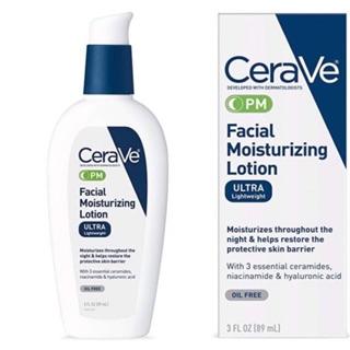 Dưỡng ẩm CeraVe Facial Moisturizing Lotion PM thumbnail