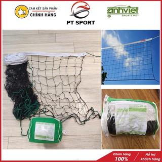 Lưới bóng chuyền hơi Anh Việt không cáp chính hãng tiêu chuẩn thi đấu (dài 7m rộng 1m) thumbnail