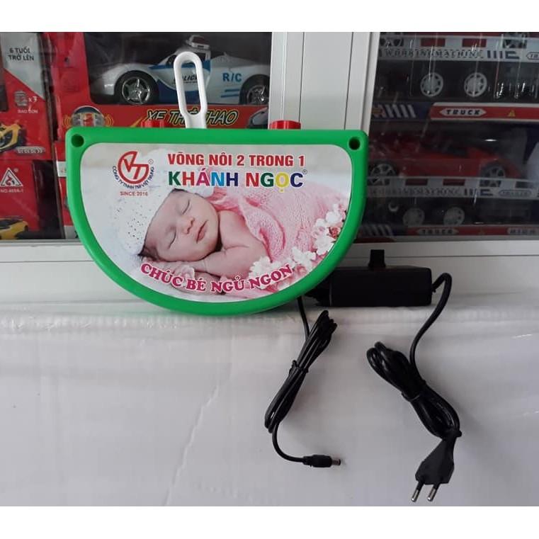 Củ rung + sạc nôi điện Khánh Ngọc