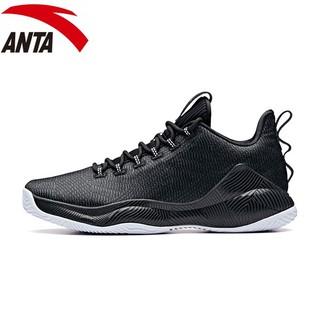 Giày bóng rổ chính hãng ANTA Shock The Game - Outdoor siêu bền Choibongro.vn thumbnail