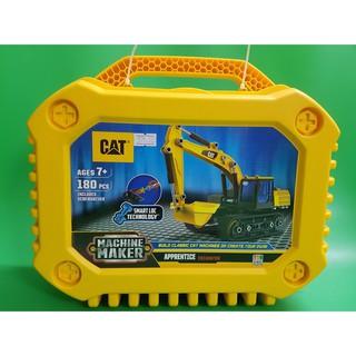Đồ chơi lắp ráp CAT – Xe xúc đất