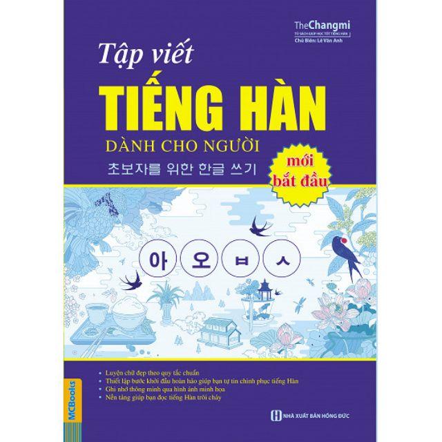 Sách Tập viết Tiếng Hàn dành cho người mới bắt đầu