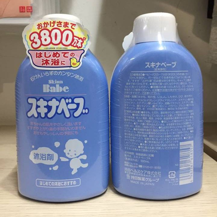 Sữa tắm trị rôm sảy Skina Baby 500ml Nhật Bản