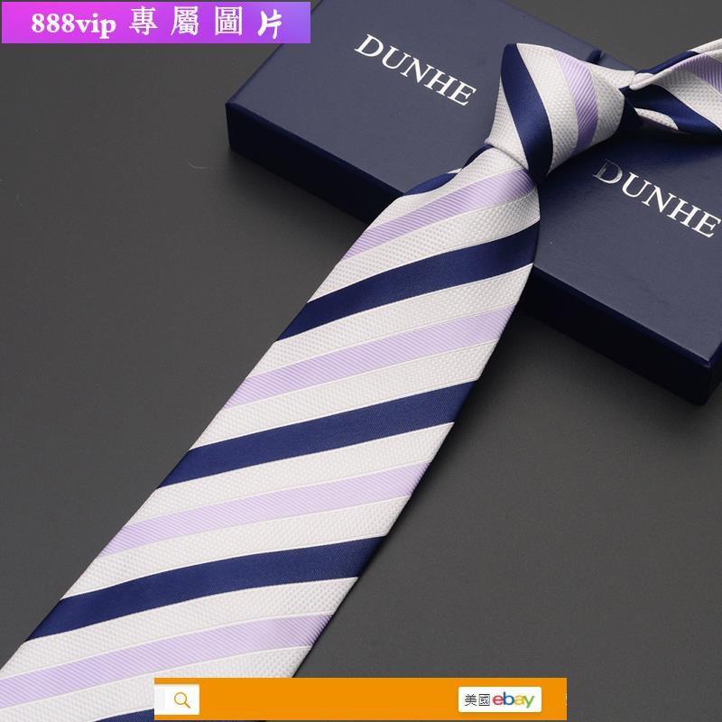cà vạt nam màu đen thời trang lịch lãm - 23008951 , 7502483074 , 322_7502483074 , 300300 , ca-vat-nam-mau-den-thoi-trang-lich-lam-322_7502483074 , shopee.vn , cà vạt nam màu đen thời trang lịch lãm