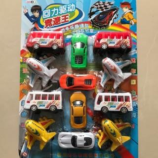 Sỉ 1 bộ đồ chơi ô tô cho bé:37.000