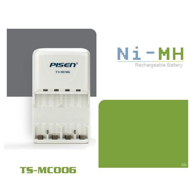Máy sạc pin Pisen TS-MC006