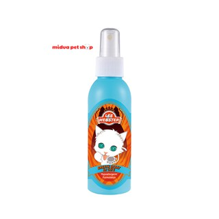 [Freeship]-Xịt vệ sinh răng miệng cho mèo 130ml thumbnail