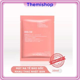Mặt Nạ Tế Bào Gốc Nhau Thai Cuống Rốn Rwine Beauty (1 miếng) thumbnail