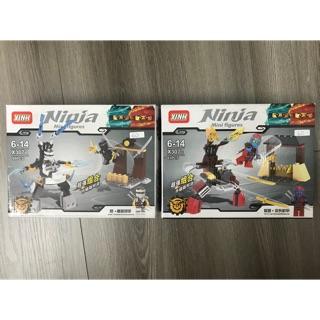 Lego Ninja đấu kiếm