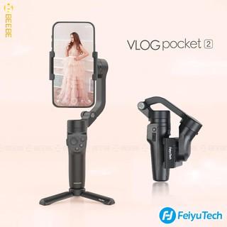 Feiyu Tech VLOG Pocket 2 - Gimbal Bluetooth Siêu Nhỏ Gọn Cho Điện Thoại Smartphone, Thời Lượng Pin 8h