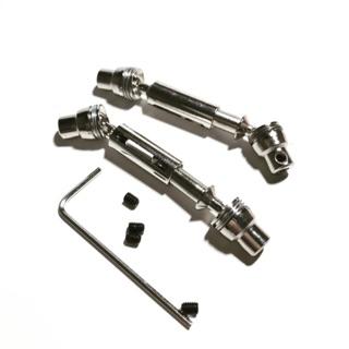 Bộ trục cardan kim loại lắp cho xe RC 4×4 tỉ lệ 1:16 (Màu inox)
