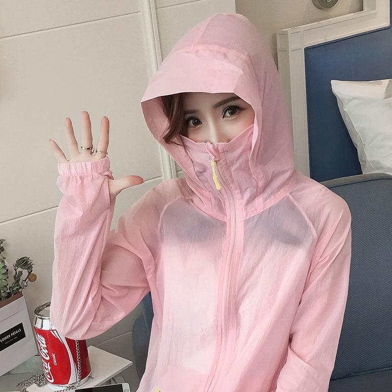 Áo khoác mỏng dáng ngắn dài tay chống tia cực tím phong cách Hàn Quốc cho nữ 2021