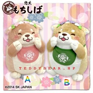 Mochi Shiba Xấu Hổ Chính Hãng Full Set Chó Gấu Bông Nhật SK Japan Amuse Authentic