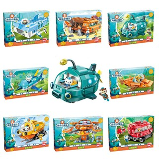 Sea Animal Design Assembly Submarine Model Toy Boat Building Blocks Playset For