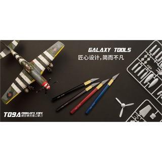 Dụng cụ Galaxy Tools – Dao cắt gọt mô hình T09A