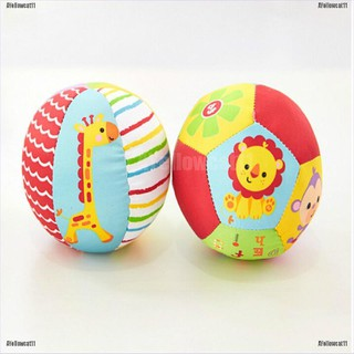 AYellowcat Colorful Baby Children's Ring Bell Ball Baby Cloth Music Sense Learning Toy Bal
