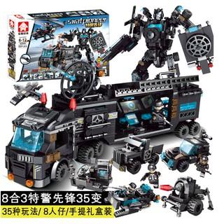Lego xếp hình Special S.W.A.T, Lego xếp hình cho bé, Đồ chơi cho bé, Đồ Chơi Phát Triển Tư Duy, Đồ Chơi Xếp Hình