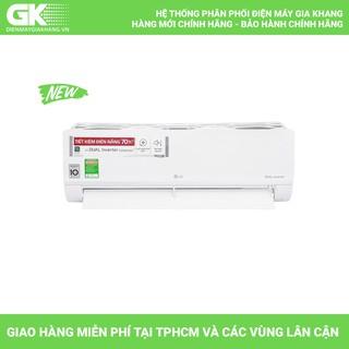 Yêu ThíchMIỄN PHÍ CÔNG LẮP ĐẶT-V13ENS-Máy lạnh LG Inverter 1.5 HP V13ENS