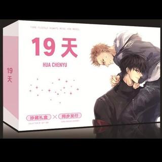 Hộp quà tặng 19 days A5 có poster postcard bookmark banner huy hiệu album ảnh in hình anime thumbnail