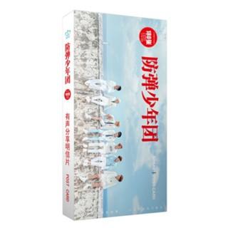 Postcard BTS love yourself+season greeting 180 ảnh