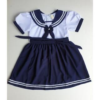 Đầm học sinh