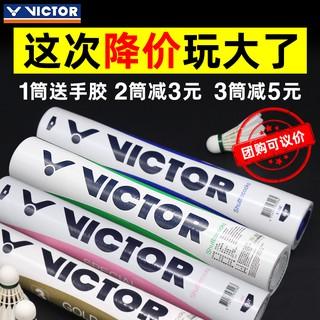Bộ 12 Trái Cầu Lông Victory To 9 Cao Cấp Tỉ Lệ 1:12