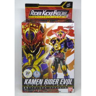 Mô hình Bandai Rider Kick Figure