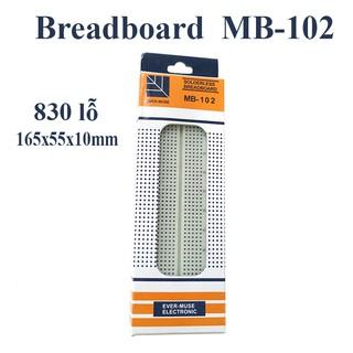 Breadboard MB-102 830 Lỗ 165x55x10mm (Board test, cắm linh kiện ) thumbnail