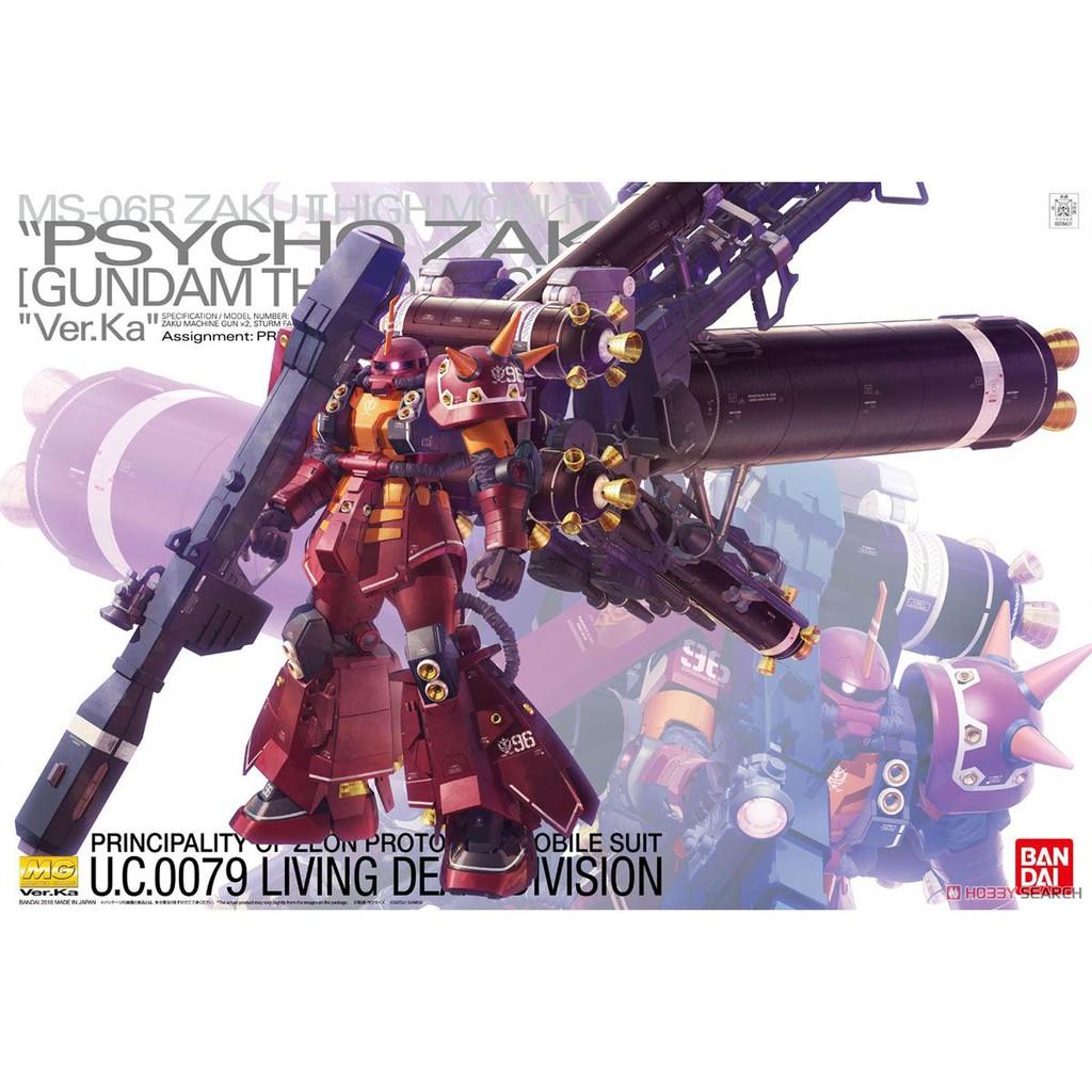 Mô hình gunpla MG 1/100 High Mobility Type Zaku II `Psycho Zaku Ver.Ka Thunderbolt
