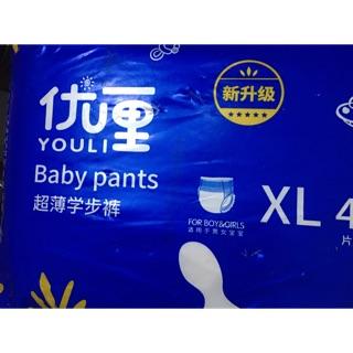 Tả youli quần size L42. XL40.