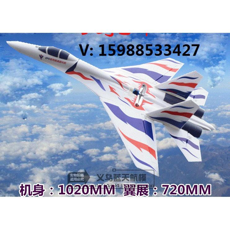 Kit SU27 EPO xịn