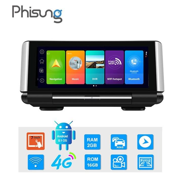Camera hành trình đặt taplo ô tô Phisung K7 4G, wifi, 7 inch tích hợp cam lùi - Bảo hành 12 tháng
