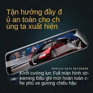 Torors Truyền phát phương tiện Recorder, Bắn đôi, Đảo ngược, Hình ảnh, Giám sát đỗ xe với tốc độ chó điện tử, Máy tích h thumbnail