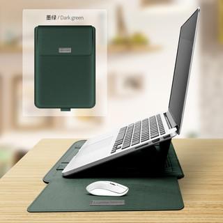 Lotup✨Set 4 túi đựng laptop 47cm 44cm / 50cm siêu mỏng