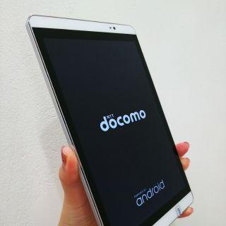 Máy tính bản Huawei Dtab Docomo Compact D02H
