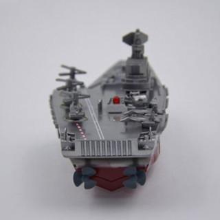 Chiến hạm tàu quân đội 3319