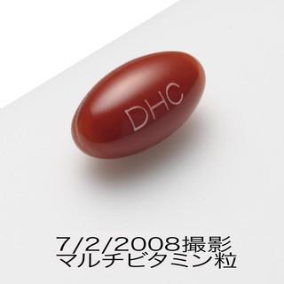Hình ảnh Viên uống DHC Nhật Bản Multi Vitamin Tổng Hợp 20v/gói và 60v/gói-3