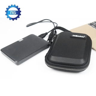 [On Sale]IKS 2.5-Inch Mobile Hard Drive Protective Cover Mobile Hard Drive Shockproof Bag for Toshiba WD Black