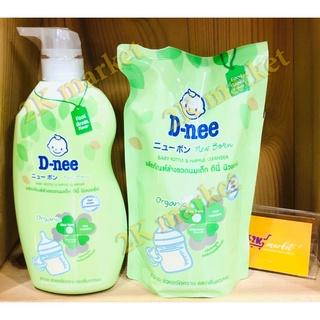 Nước rửa bình sữa Dnee Organic