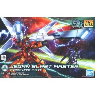 Mô hình lắp ráp Jegan Blast Master (HGBD)