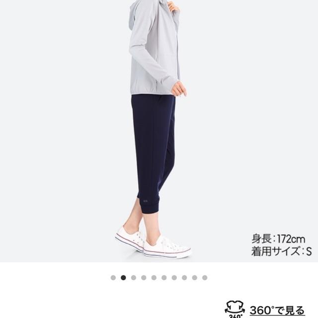 Trả or trac han Than quần Hm jp