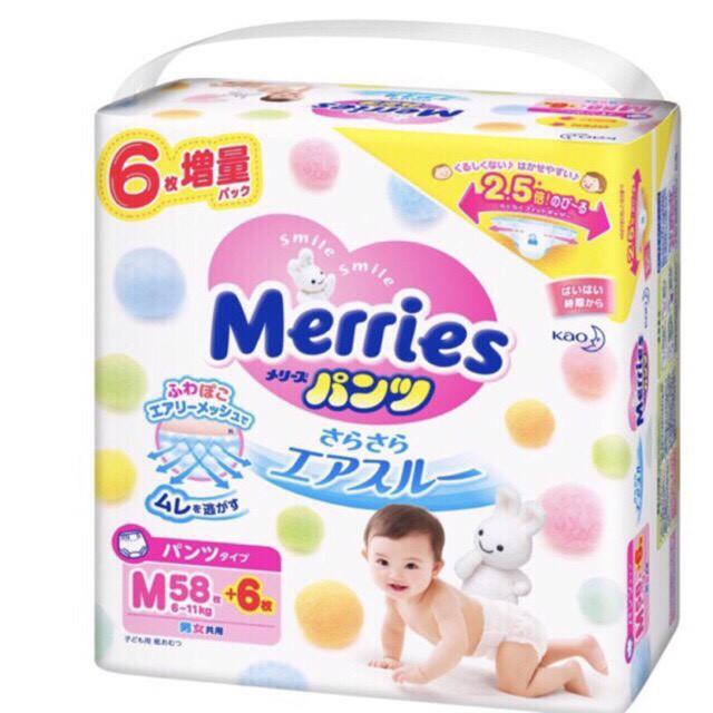 [Hà Nội] (Cộng 4-6 miếng) Bỉm Merries Dán/Quần Nội Địa Nhật Đủ Size Nb96/S88/M68/L58/L50q /Xl44 quần