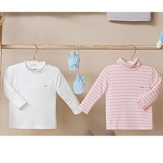 [FULL] Áo cao cổ Nous 3cm - 5cm Nous vải Petit ( Size Từ 3-6 Tháng Đến 18-24 Tháng)