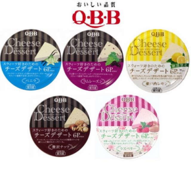 Phô mai QBB vị hoa quả Nhật nội địa - 2545392 , 320822917 , 322_320822917 , 60000 , Pho-mai-QBB-vi-hoa-qua-Nhat-noi-dia-322_320822917 , shopee.vn , Phô mai QBB vị hoa quả Nhật nội địa