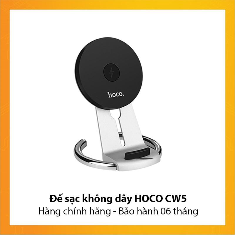 Đế sạc không dây HOCO CW5 - Hàng chính hãng - Bảo hành 6 tháng - 3045838 , 1123575610 , 322_1123575610 , 559000 , De-sac-khong-day-HOCO-CW5-Hang-chinh-hang-Bao-hanh-6-thang-322_1123575610 , shopee.vn , Đế sạc không dây HOCO CW5 - Hàng chính hãng - Bảo hành 6 tháng