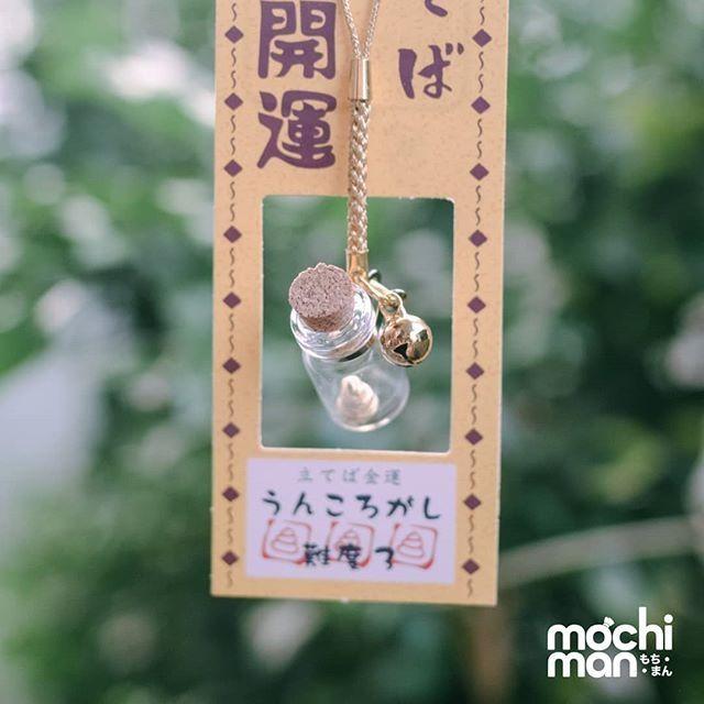 Móc khóa cục vàng may mắn Nhật Bản